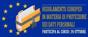 Corso Introduzione GDPR